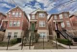 1150 Howe Street - Photo 1