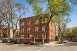 1401 Wicker Park Avenue - Photo 2