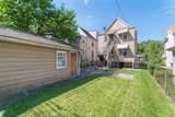 7411 Kenwood Avenue - Photo 6