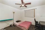 314 Bensley Avenue - Photo 6