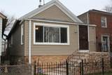 7649 Dobson Avenue - Photo 1
