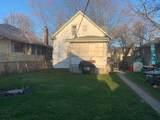 118 Fulton Avenue - Photo 5