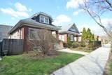 5040 Avers Avenue - Photo 2