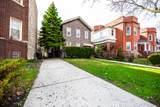 720 Central Avenue - Photo 2