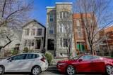 1706 Huron Street - Photo 1