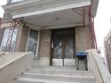 249 113th Street - Photo 5