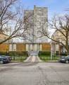 655 Irving Park Road - Photo 20
