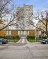 655 Irving Park Road - Photo 22