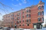 2150 Clifton Avenue - Photo 1