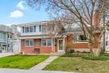 436 Lowell Avenue - Photo 1