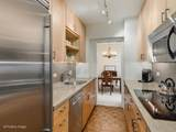 1325 State Parkway - Photo 14
