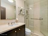 1325 State Parkway - Photo 16