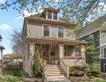 412 Lombard Avenue - Photo 2