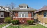 11540 Hale Avenue - Photo 1