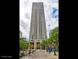1030 State Street - Photo 1