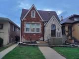 6336 Kedvale Avenue - Photo 1
