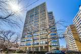 5050 East End Avenue - Photo 1