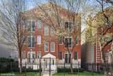 1528 Claremont Avenue - Photo 1