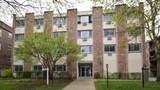 1234 Elmwood Avenue - Photo 1