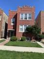 3015 Parkside Avenue - Photo 2