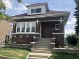12833 Division Street - Photo 1