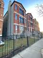 7147 Irving Park Road - Photo 44