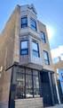 2649 North Avenue - Photo 1