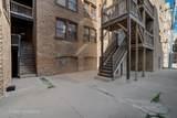 6801 Clyde Avenue - Photo 7