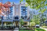 3019 Newport Avenue - Photo 1