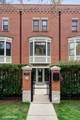 3845 Fremont Street - Photo 1
