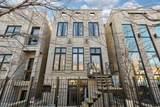 1756 Wilmot Avenue - Photo 1