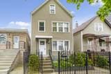 4611 Washtenaw Avenue - Photo 1