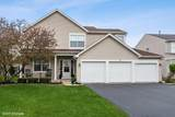 5 Kingsport Court - Photo 1