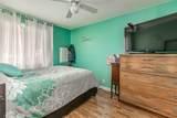 8810 Kildare Avenue - Photo 9