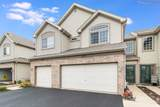 1065 Woodview Court - Photo 1