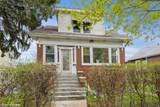 1309 East Avenue - Photo 5