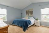 7213 Courtwright Drive - Photo 5