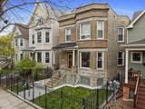 2445 Saint Louis Avenue - Photo 1