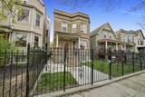 2445 Saint Louis Avenue - Photo 3