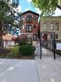 813 Bell Avenue - Photo 1