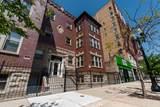 932 Wilson Avenue - Photo 1