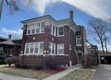 643 Washington Boulevard - Photo 1