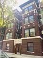 1363 52nd Street - Photo 2