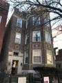 663 Buckingham Place - Photo 1