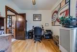 5448 Potomac Avenue - Photo 4