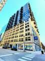 565 Quincy Street - Photo 1