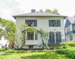 154 Elmwood Avenue - Photo 2