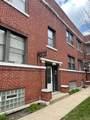 4931 Avers Avenue - Photo 3
