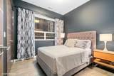 1000 Damen Avenue - Photo 33