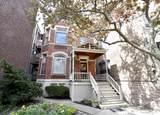 5532 Dorchester Avenue - Photo 44